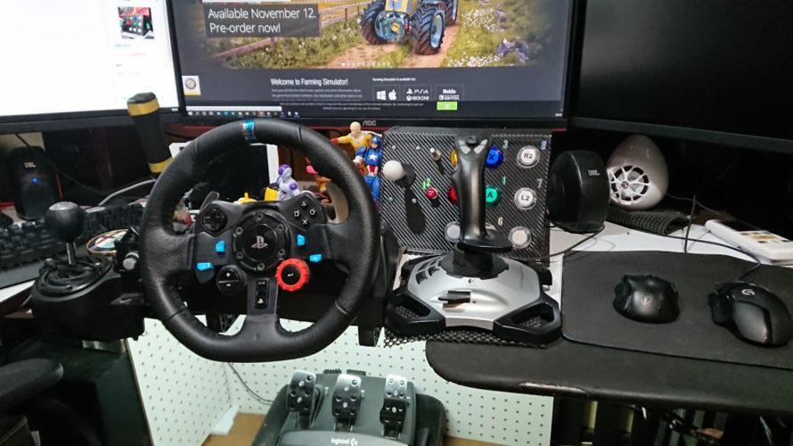 Farming Simulator 19 Wheel and Joystick setups.