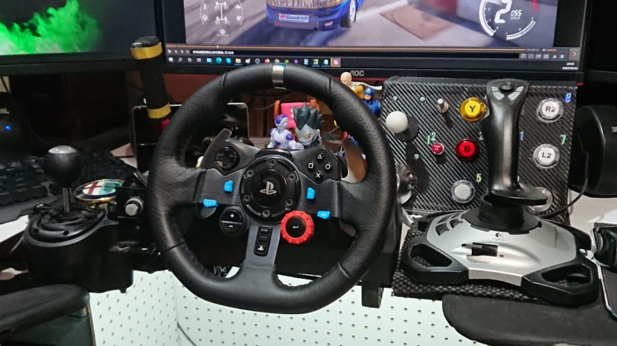 WRC 9 Wheel settings Logitech G29 FFB