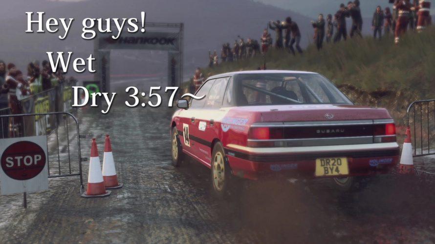 DiRT Rally 2.0 Subaru Legacy RS Car setup Wales 1