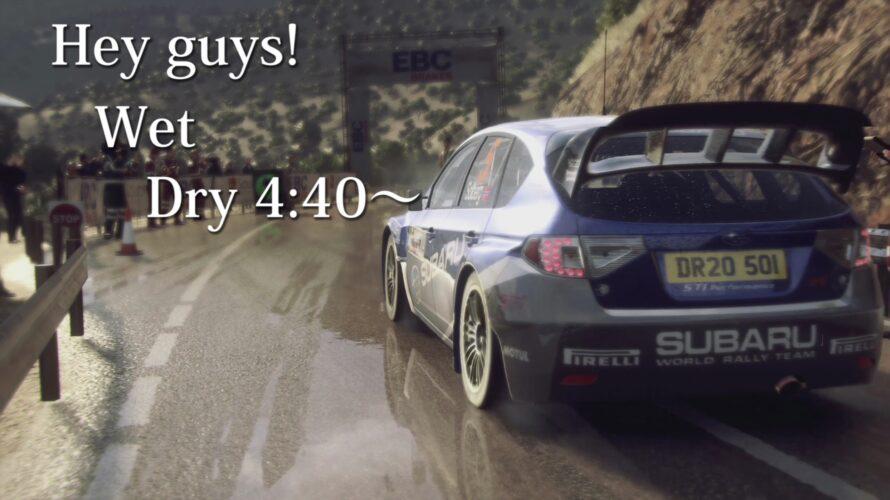 DiRT Rally 2.0 Subaru Impreza Car setup Spain 1